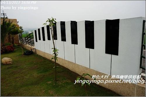 彰化大村_進昌咖啡烘焙館20130413_DSC02889