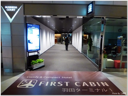 121007_f_First_Cabin_羽田第一航站_003