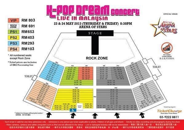 K-POP Dream Concert Live in Malaysia