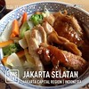 Lunch Chicken Teriyaki di Yoshinoya