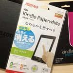 My Kindle Paperwhite with leather cover in Fuchsia