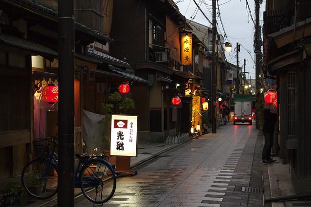 1100 - Nara