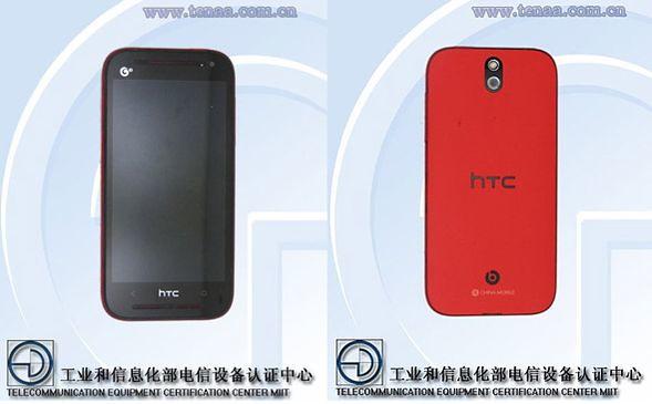 HTC 608t
