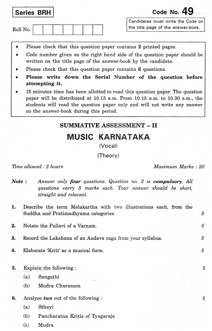 CBSE Class X Previous Year Question Papers 2012 Music Karnataka(Vocal)