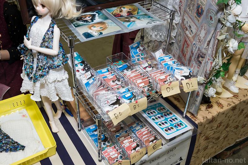 DollsParty29-065-DD ねこまっしぐら-DSC_2818