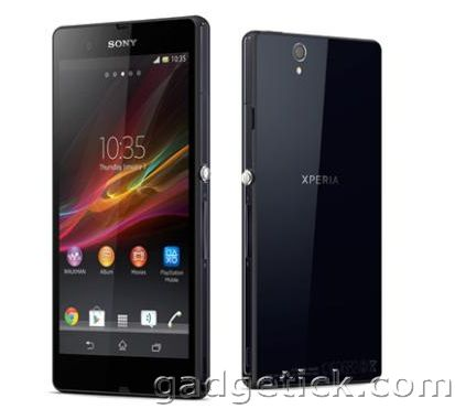 Android 4.2.2 для Sony Xperia Z