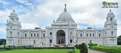 Victoria_Memorial_Kolkata_panorama
