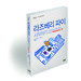 Getting Started with Raspberry Pi in Korean... Coming Soon! by Matt Richardson
