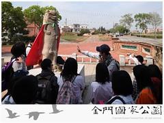2013-小學生認識國家公園(0401)-03
