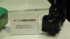 C61 20号機蒸気機関車