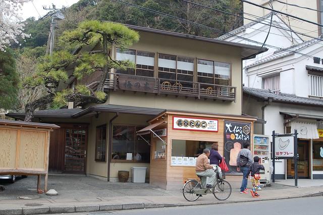 0444 - Kamakura