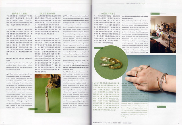 my jewellery in DPI magazine Taiwan