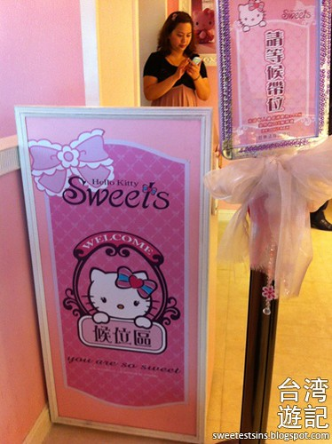 taiwan trip blog day 3 ximending zhongxiao fuxing sogo hello kitty sweets cafe miramar entertainment park 28