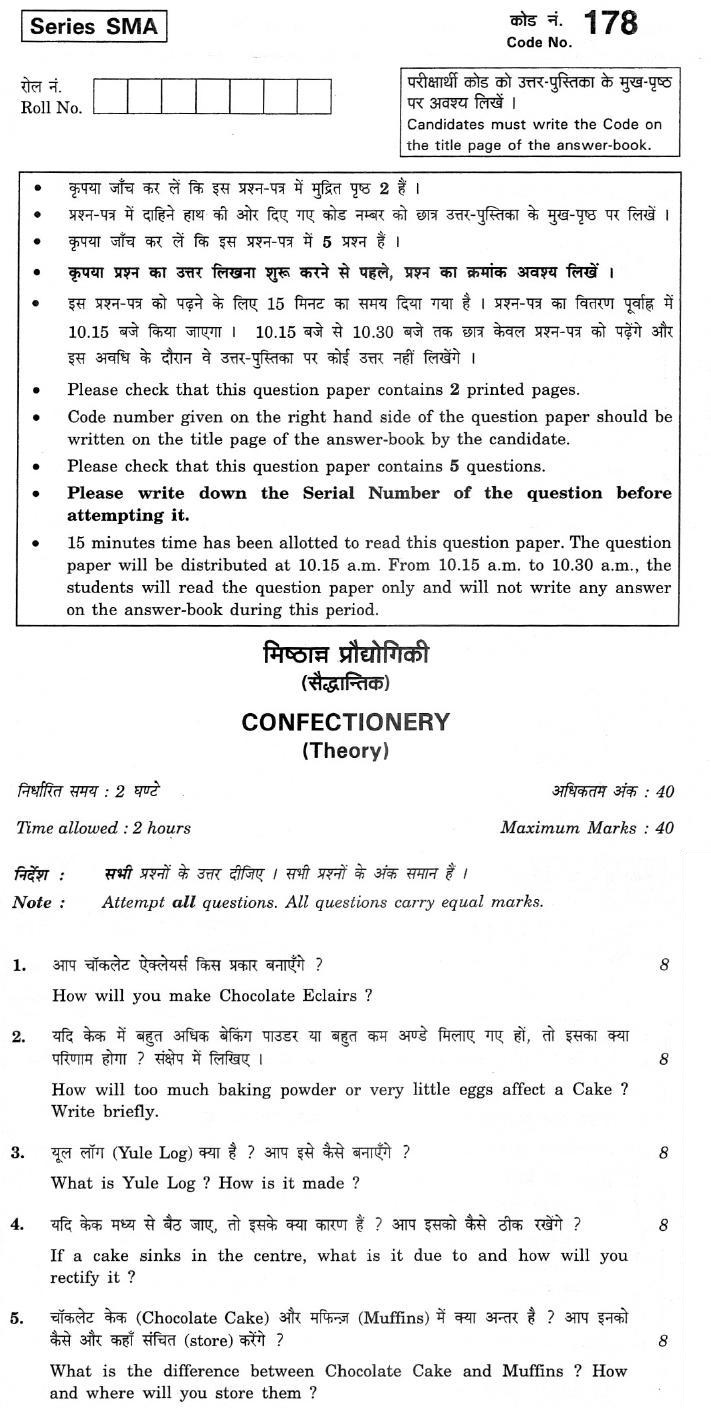 CBSE Class XII Previous Year Question Paper 2012 Confectionery