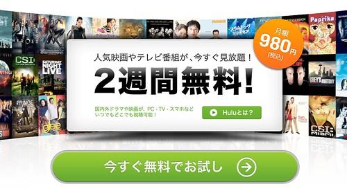 スクリーンショット 2013-04-30 20.32.34