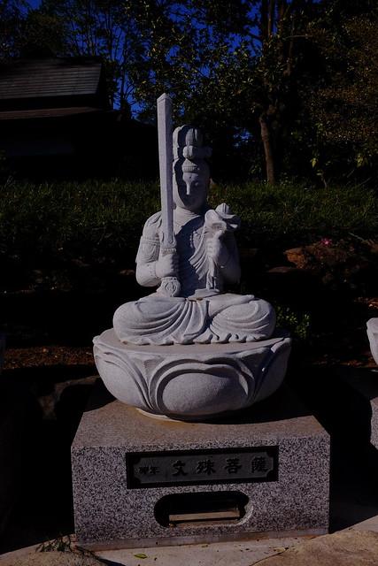 Monju Bosatsu (Manjusri)