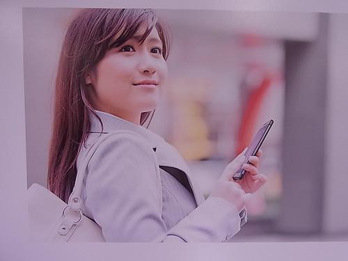 富士通ARROWSのテレビ機能紹介