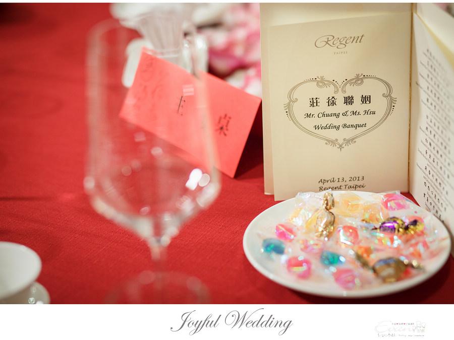 婚攝 小朱爸 IMG_00153