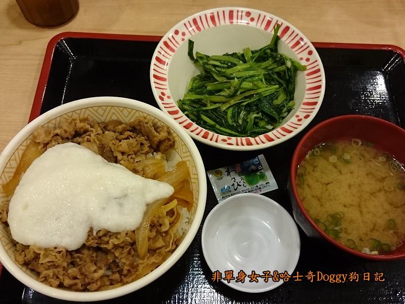 Sukiya日本牛丼咖哩飯21