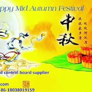Happy mid-autumn festival !! Hope your family and you everything well!😄😄