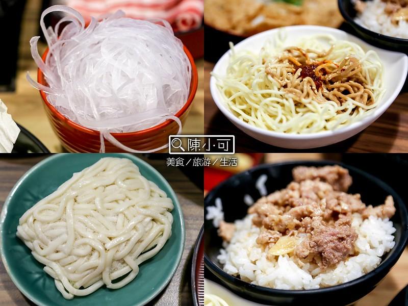 叻石鍋餐廳