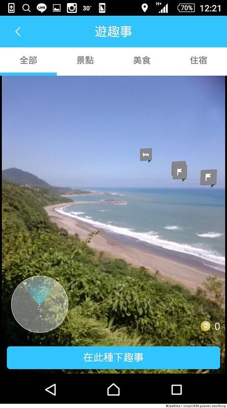 台灣智慧觀光 旅遊APP 台灣智慧觀光APP 台灣旅遊APP 台東好玩 金樽海灘 台東海灘 旅人故事15