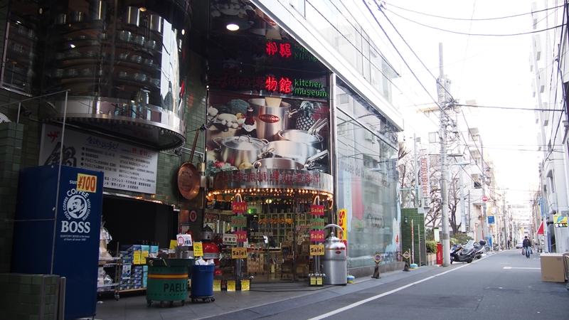 Tokyo Honeymoon 2013_day06_170