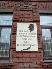Photo of White plaque number 12561