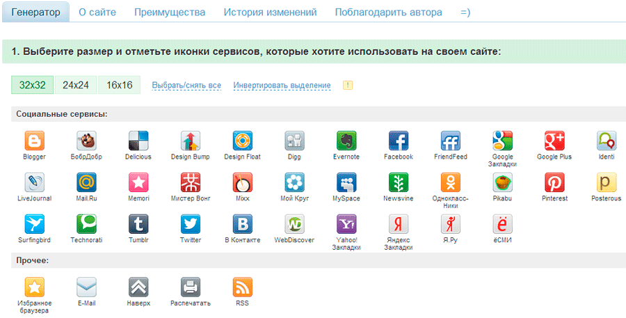 share42-select-icons