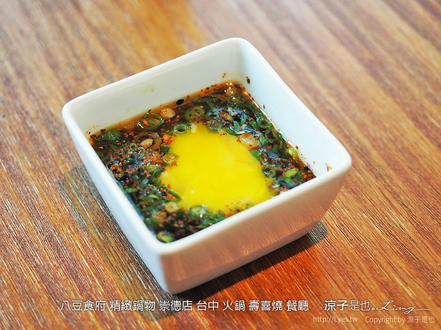 八豆食府 精緻鍋物 崇德店 台中 火鍋 壽喜燒 餐廳 62