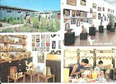11740957155  Caesarea Israel Jewish Art