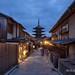 Kyoto by Rolandito.