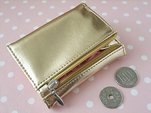 mini_wallet_3