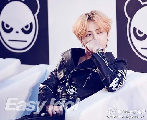 G-Dragon HIPANDA HQs Shanghai 2015-08-31 (72)