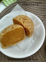 Vegan Crispy Custard Mooncake ~ 純素脆皮奶黃月餅