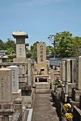Kiyomizu-dera, Cemetery