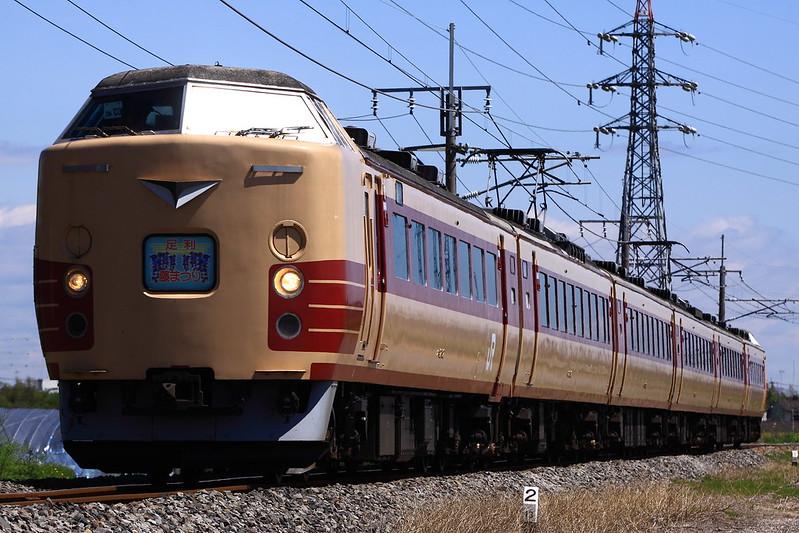 series183 OM103