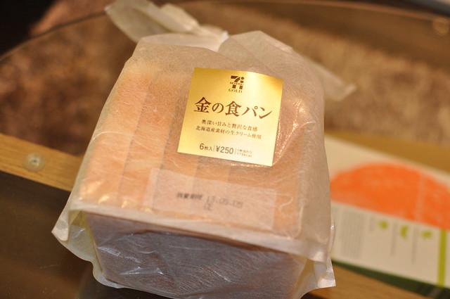 セブンの金の食パン
