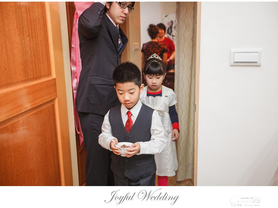 婚攝 小朱爸 IMG_00119