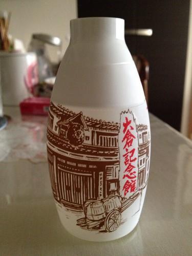 Souvenir sake