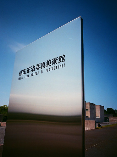 SHOJI UEDA MUSEUM_02
