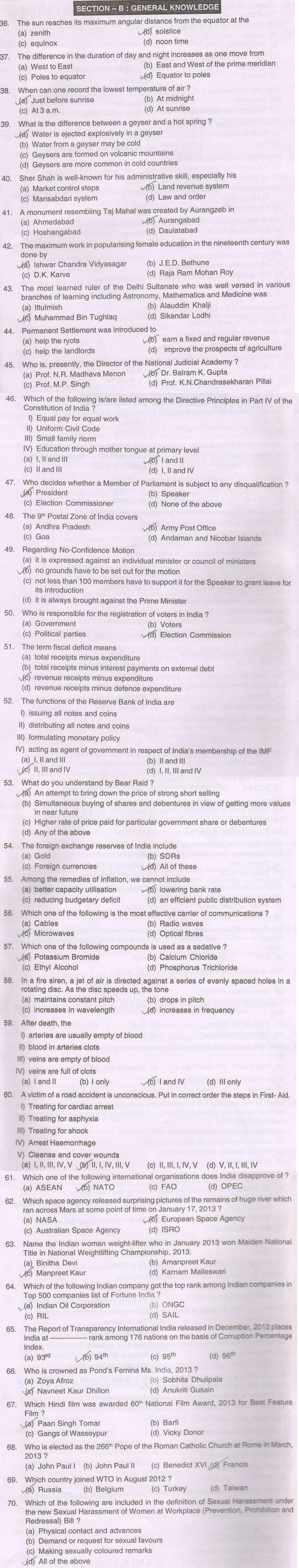 AILET 2013 Question Papers with Answer Key – General Knowledge
