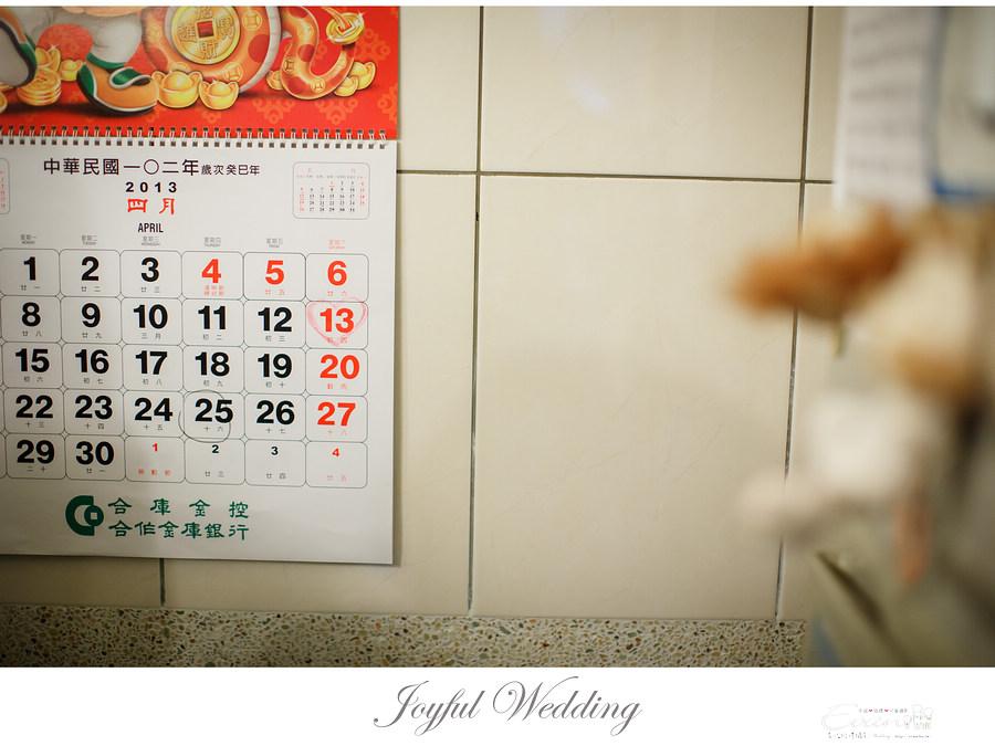 婚攝 小朱爸 IMG_00005