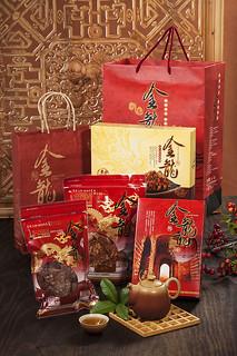 金龍各式禮盒包裝樣式