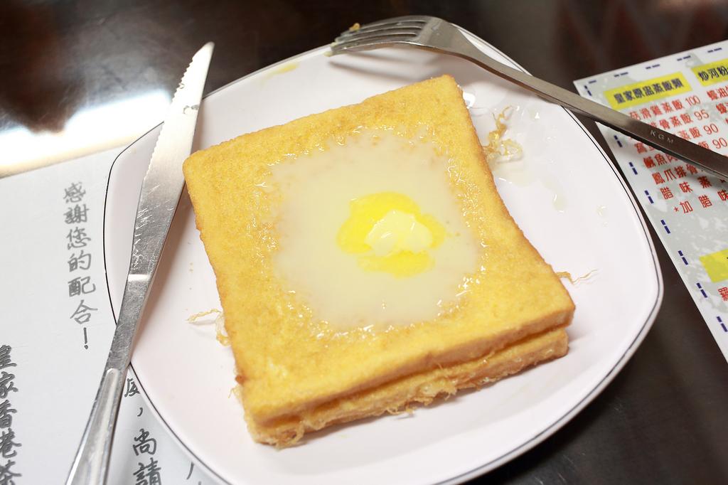 20141023-29板橋-皇家香港茶餐廳 (14)