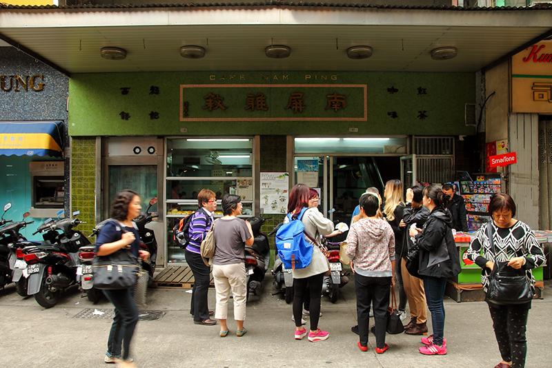 Cafe-Nam-Ping