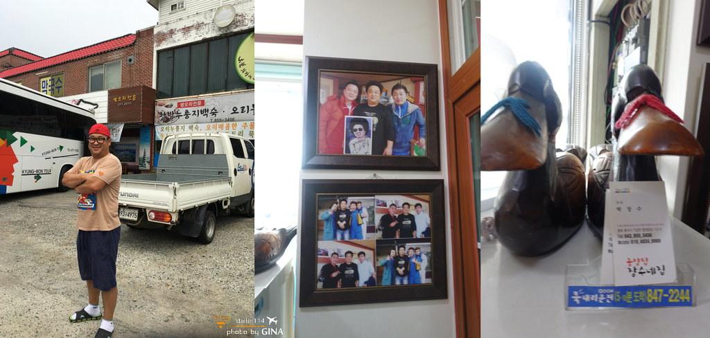 【忠清北道美食】韓國忠州|韓式鴨肉粥.鍋巴飯|南漢江旁韓屋喝茶|風流文化館(풍류문화관) 喝蘋果花茶看風景 @GINA環球旅行生活|不會韓文也可以去韓國 🇹🇼