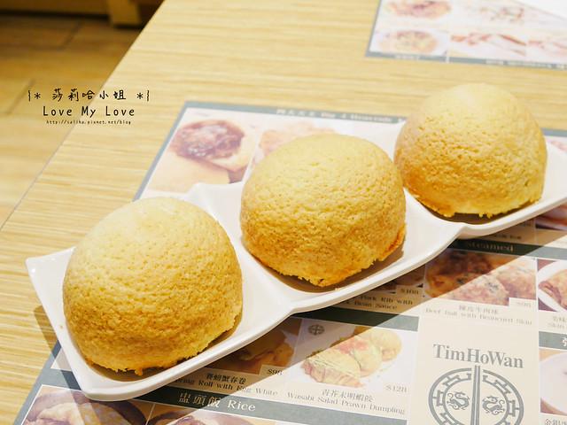台北車站餐廳美食推薦添好運港式飲茶港式料理 (5)