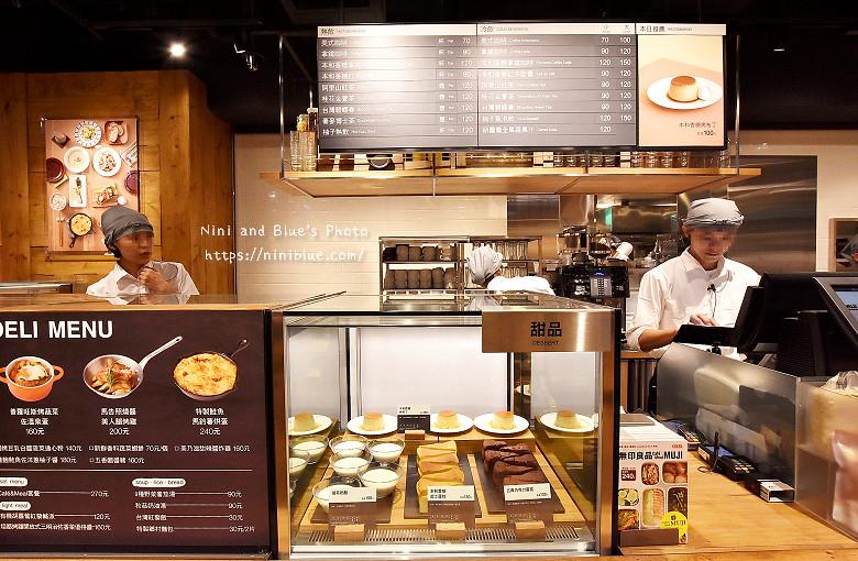 29973853422 65f95e7f18 b - Muji Cafe & Meal無印良品美食餐廳台中店開幕瞜!