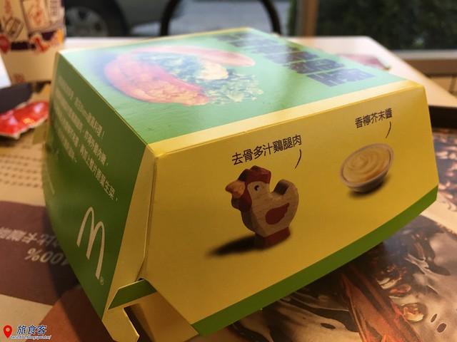 麥當勞輕皮香檸脆雞_002
